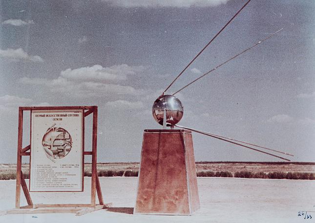 Первый советский искусственный спутник Земли на полигоне Капустин Яр