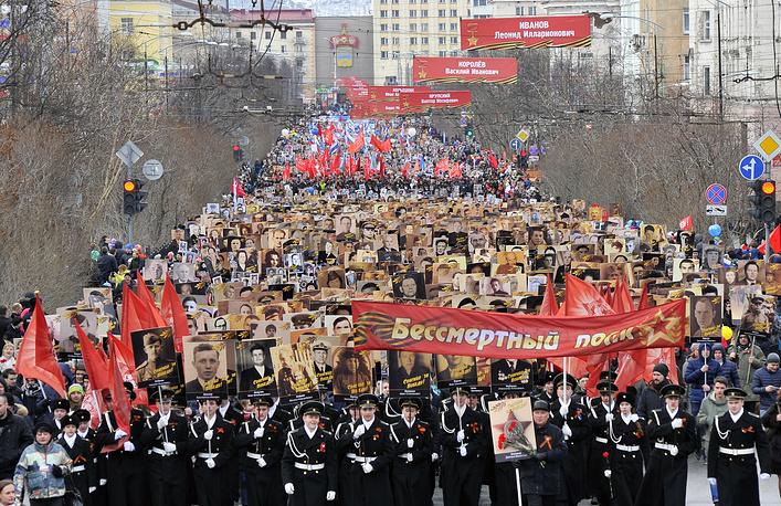 """Акция """"Бессмертный полк"""" в Мурманске"""