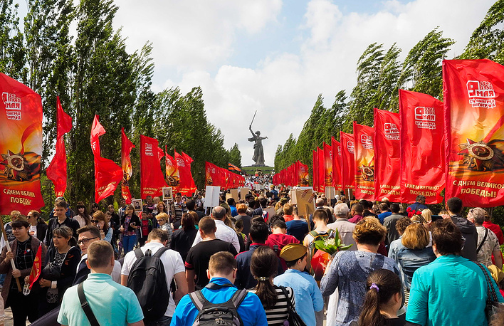 """Акция """"Бессмертный полк"""" в Волгограде"""