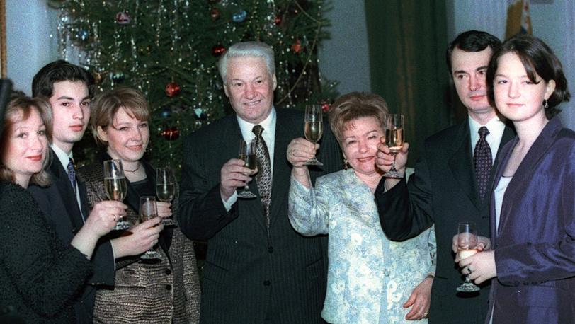 Семья Ельциных. 1997 год
