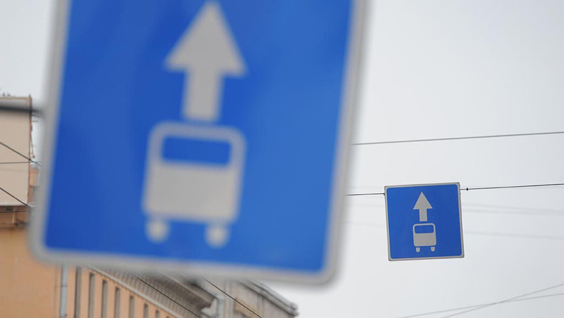 Полосы общественного транспорта в Москве