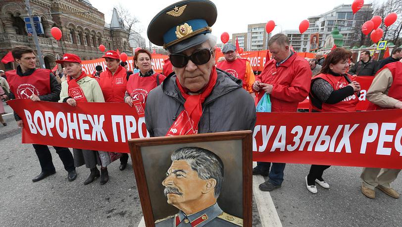 Митинг КПРФ. Москва