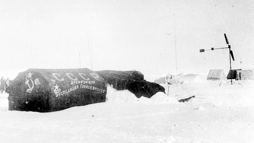 """Дрейфующая станция """"Северный полюс-1"""", 1937 год"""