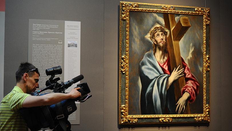 """У картины Эль Греко (Доменико Теотокопули) """"Страсти Христовы. Христос с крестом"""""""