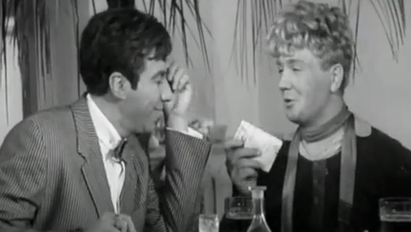 """Шуре Балаганову для счастья достаточно было 6400 руб.  """"Золотой теленок"""" 1968 г."""