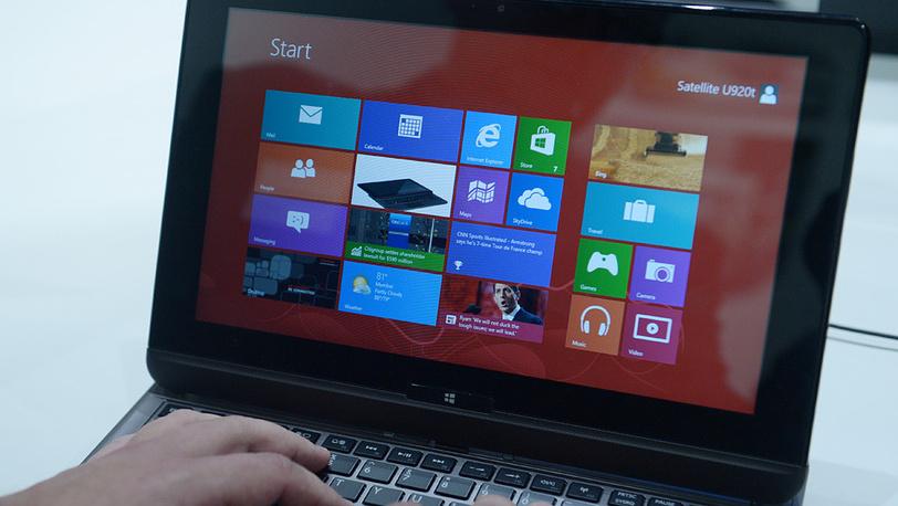Гибридное устройство - ноутбук и планшетный компьютер Toshiba