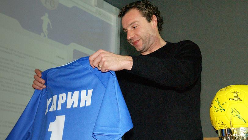Дмитрий Харин