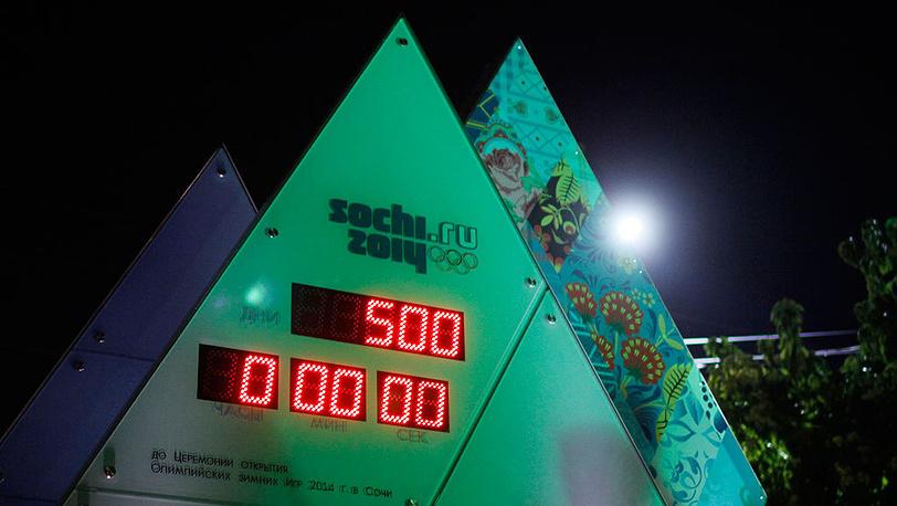 24 сентября 2012 года, за 500 дней до старта Олимпийских игр Дмитрий Чернышенко назвал слоган предстоящих соревнований: «Жаркие. Зимние. Твои». Фото AP Photo/Igor Yakunin