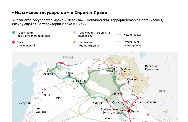 «Исламское государство» в Сирии и Ираке