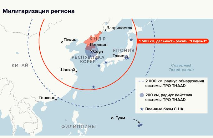 Напряженность вокруг Корейского полуострова