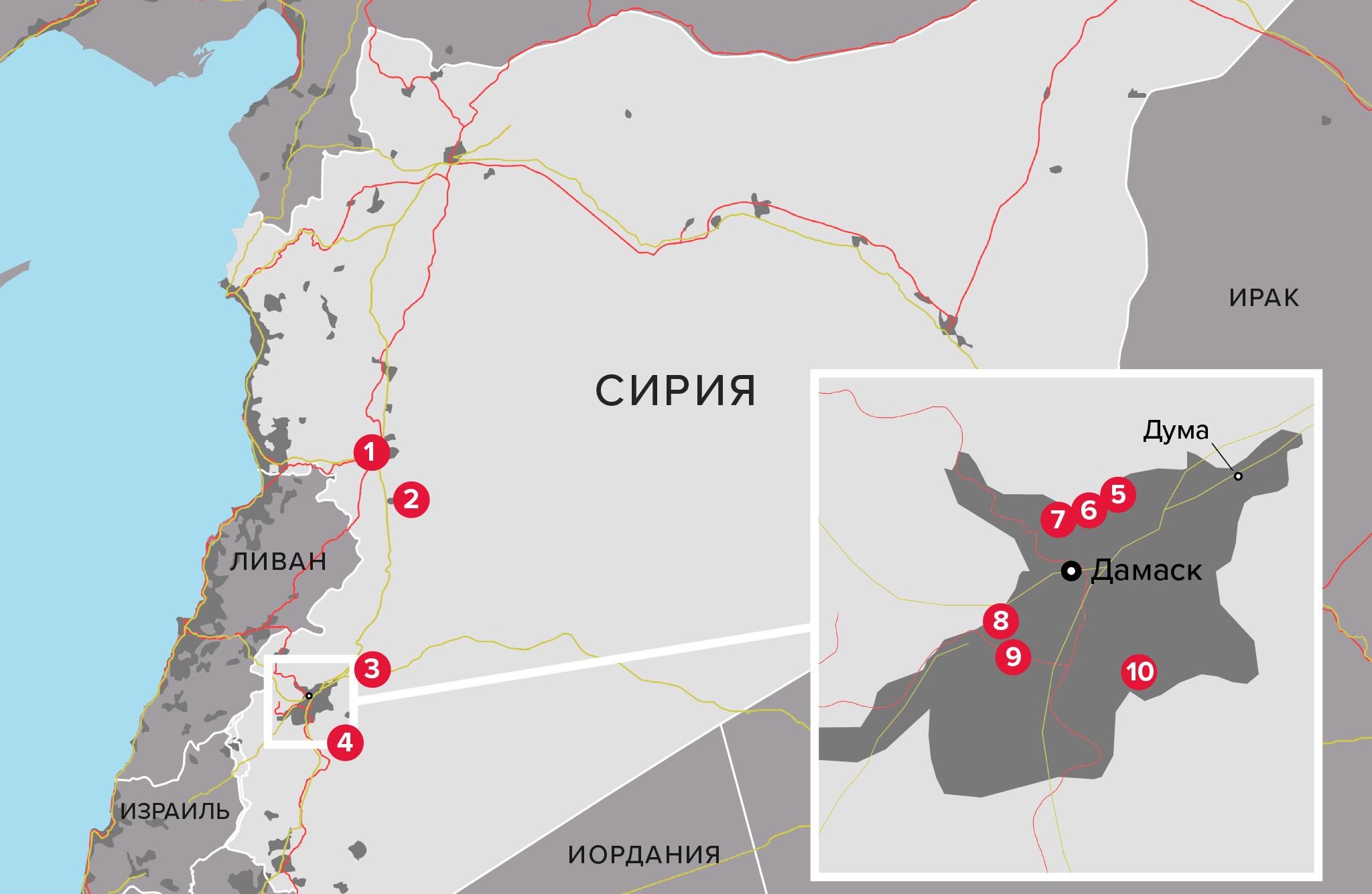 Ракетные удары США, Франции и Великобритании по Сирии