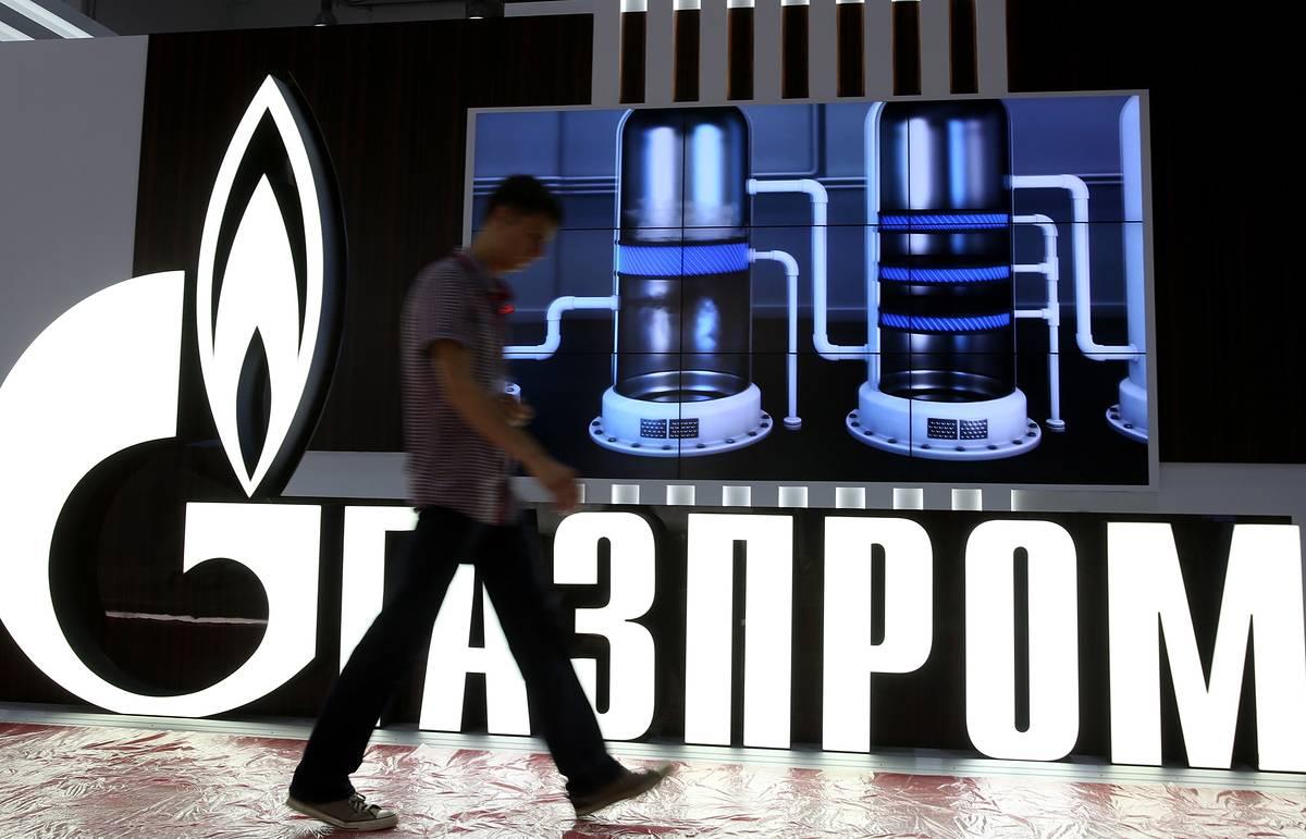 """""""Газпром экспорт"""" экспортирует в ЕС на 100 млн куб. в день газа больше, чем в 2014 году"""