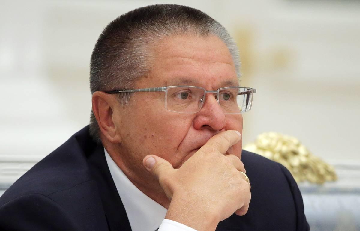Улюкаев не исключает приватизации Сбербанка до контрольного или даже блокирующего пакета
