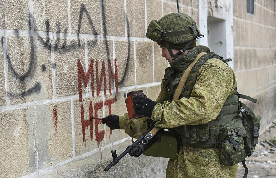 Российские саперы с 5 декабря разминировали более 1 тыс. га территории Алеппо