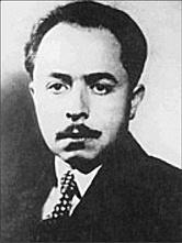 Ян Черняк
