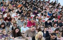 """Участники ежегодной образовательной акции """"Тотальный диктант"""""""