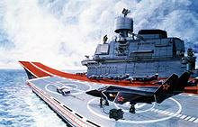 """Самолет Як-41 (на первом плане) и самолеты Як-38 на палубе авианесущего крейсера """"Тбилиси"""". Иллюстрация 1989 года"""