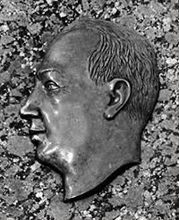 Фрагмент  мемориальной доски с портретом Б И.Кончаева.
