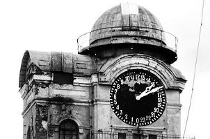 Часы башни ВНИИ Менделеева