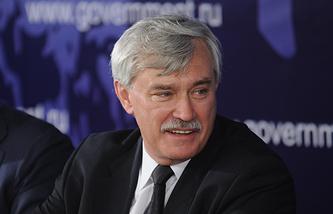 Георгий Полтавченко.