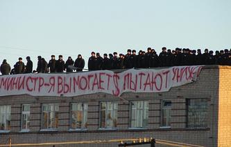 Массовая акция протеста заключенных ИК-6 города Копейск, которая прошла 25 ноября 2012 года
