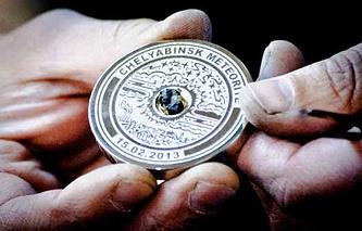 Памятная медаль с фрагментом Челябинского метеорита
