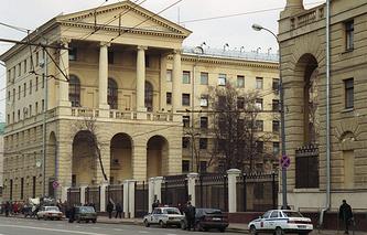 Здание ГУВД Москвы, Петровка, 38