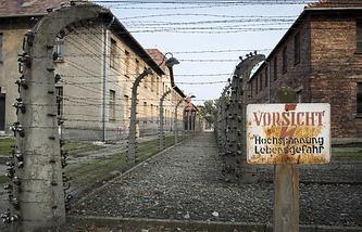 Концентрационный лагерь Освенцим (Аушвиц) в Польше