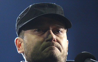 Дмитрий Ярош