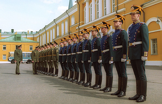 Президентский (кремлевский) полк
