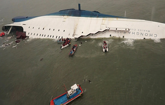 AP Photo/South Korea Coast Guard via Yonhap