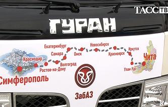 Автопробег Чита - Крым
