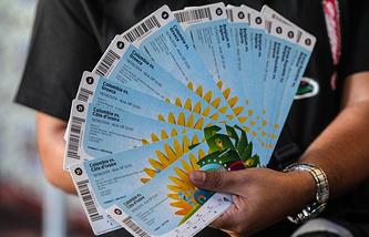 Билеты на чемпионат мира-2014