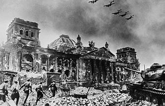 Штурм Рейхстага. 1945 год
