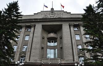 Правительство Красноярского края