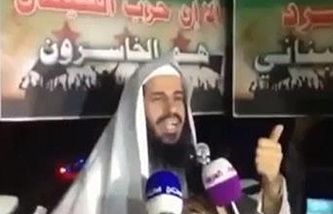 Шафи Султан Мухаммед аль-Аджми