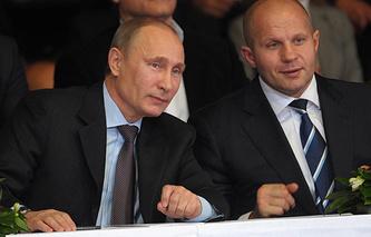 Владимир Путин и Федор Емельяненко