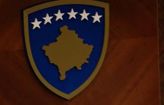 Герб Косовской республики