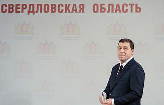Губернатор Свердловской области Евгений Куйвашев перед ежегодной итоговой пресс-конференцией