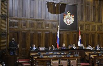 Архив. Парламент Сербии
