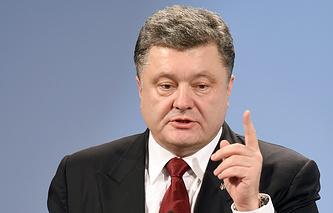 Выступление Петра Порошенко на Мюнхенской конференции по безопасности