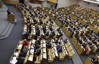 Заседание  сессии Госдумы РФ