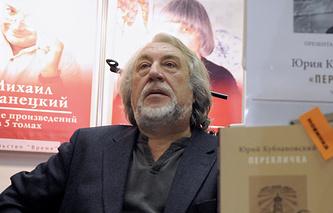 Поэт Юрий Кублановский