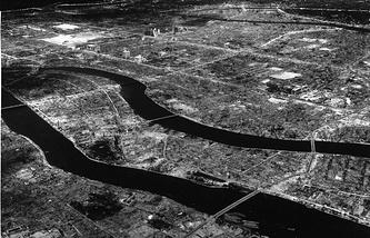 Вид на Хиросиму, через некоторое время после взрыва атомной бомбы