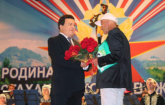 Иосиф Кобзон на концерте, посвященном Дню шахтера