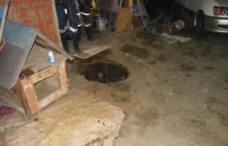 Место обвала грунта в городе Артем