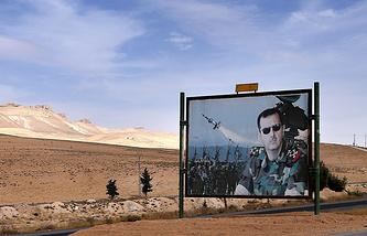Плакат с изображением президента Сирии Башара Асада в