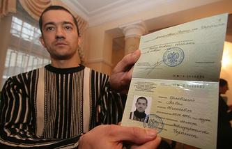 Свидетельство участника госпрограммы по переселению в Россию