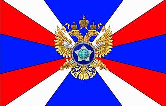 Флаг Службы внешней разведки Российской Федерации