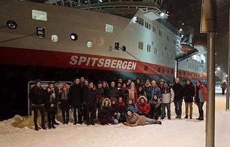 Участники второго Международного арктического форума